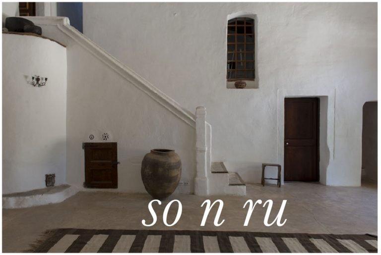 Monasterio en Mallorca / SON RU