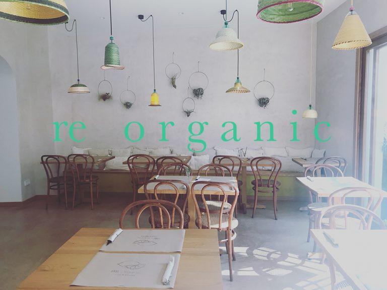 Restaurante ecológico y tienda a granel en Sóller / RE ORGANIC