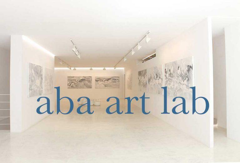 ABA ART LAB / Gallery in Palma de Mallorca